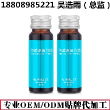 女性胶原蛋白肽美白饮研发定制加工厂