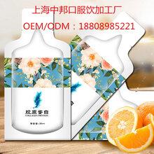 白藜芦醇胶原蛋白肽口服饮生产合作厂家