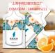 白藜芦醇胶原蛋白美白饮odm加工定制厂