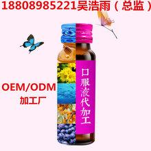 深海胶原蛋白肽饮品OEM代加工厂家