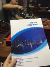重庆金融研究院背景支持期货市场(正规平台,贵金属招商)
