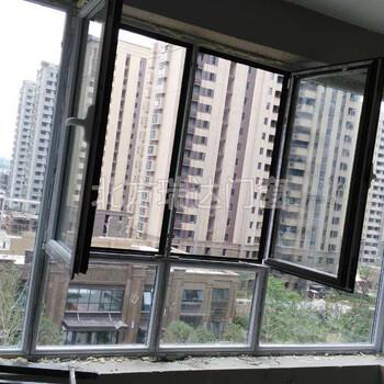 55全系列断桥铝门窗通州最大的断桥铝门窗厂家断桥铝门窗价格