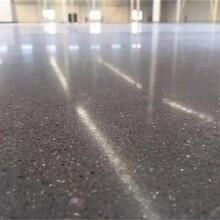 青岛混凝土密封固化剂地坪施工工艺图片
