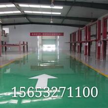 烟台环氧地坪漆公司供应环氧自流平固化剂地坪材料销售施工图片