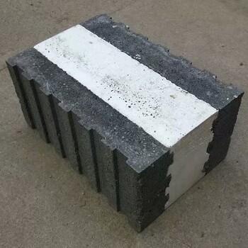 外墙保温砖 保温砌块 复合保温砌块设备推广加盟
