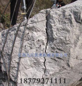 山东泰安液压分裂器供应商报价(江西凯奥)