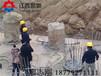 四川内江大型机载分裂器岩石太硬怎么办(江西凯奥)