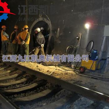 广东中山岩石分裂器裂石机器设备(江西凯奥)