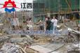 新疆图木舒克液压分裂器手持式隧道用(江西凯奥)