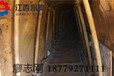 萍乡-大型机载劈裂机霹裂机器设备(江西凯奥)
