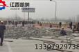 安康-大型机载分裂机铁矿岩石、石英岩开采(江西凯奥)