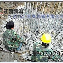 保山有几种型号石头劈裂机_江西凯奥碎石机_大吨位地基开挖