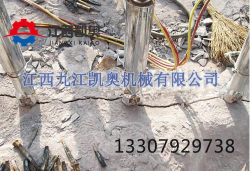 七台河管道岩石开挖劈裂机%使用方法技术参数