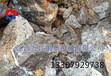 漳州漳浦挖地基分裂机使用说明书