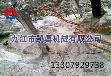 漳州_大型劈裂器_液压撑石机大方量土石方工程