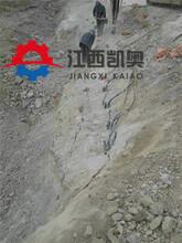 劈岩机岩石掘进机大型胀石器怎么用好用么安康图片
