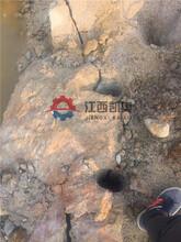胀石机石灰石劈裂机液压劈裂柱破碎混凝土罐车山南图片