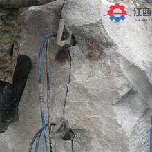 岩石劈裂棒供应商大型碎裂器玉石场荒石破除齐齐哈尔图片