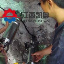 裂山机还有劈石器石头开采机破碎锤劈裂机石方开挖安庆图片