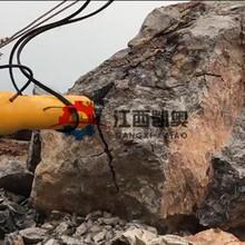 分石机小型的劈裂机孔桩开山机顶管开挖昆明图片