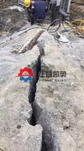 劈裂棒德国裂石机静态裂岩器破碎锤开采方解石打不动双鸭山图片
