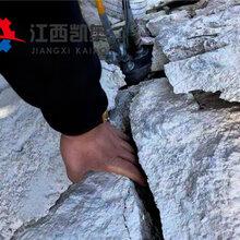 珠海岩石新型爆破方法