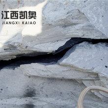 广东佛山大型岩石开裂器