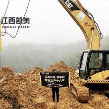 山东济南石方开采快速劈裂机