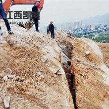 矿山分裂机潍坊