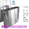 小區半高平移門304不銹鋼平移門HY-P002廠家直銷江蘇