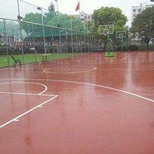 丙烯酸场地-温州体育场地建设多少钱一平米-强锐体育
