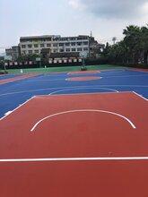篮球运动场地建设-温州体育场地建设多少钱一平米-强锐体育