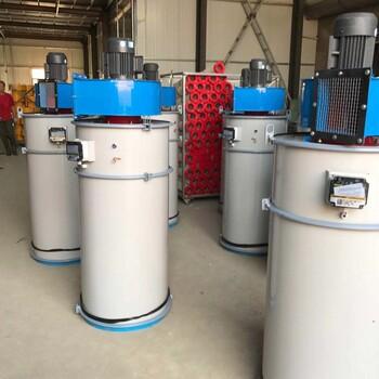 单机除尘器生产厂家