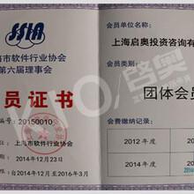 中国最好的k8s贵金属平台软件在线订货交易系统