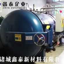 热压罐-碳纤维热压罐-复合材料热压罐-具有生产资质的厂家