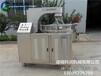 火锅底料炒锅、火锅炒料机规格齐全、种类多,厂家直销