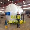 复合材料热压罐-碳纤维热压罐-热压罐专业生产厂家-厂家直销