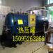 熱壓罐價格、碳纖維熱壓罐價格,鑫泰專業生產廠家,山東知名企業