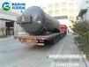 鑫泰硫化罐、电加热硫化罐专业生产厂家-设计、生产、售后于一体