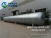 胶管硫化罐、胶辊硫化罐鑫泰专业生产厂家,设计、生产售后于一体