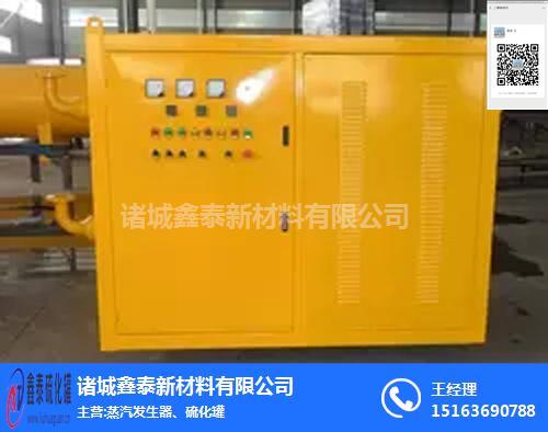煤改电电磁蒸汽发生器一键操作解决工人误操作带来的安全隐患