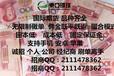 东亚环球国际期货外期管家大陆区官方网站投资学院