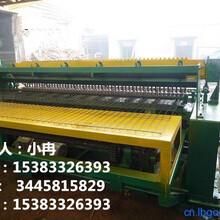 供应貂笼鸟笼网排焊机舒乐板机器地热网片排焊机图片