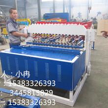 安平厂家特供恒泰HT-2700排焊机网片机价格养殖用网机钢筋网排焊机图片