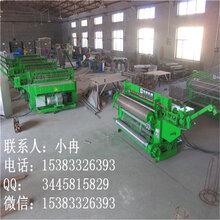 全国免费安装恒泰电焊网机器价格荷兰网机厂家圈玉米网机器图片