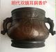 鎏金双辅首铜香炉-专业古董鉴定交易中心