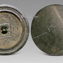 唐代海兽葡萄纹铜镜去哪里能鉴定评估出手