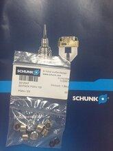 SCHUNK光電開關MMS22-S-M8-PNP-SA