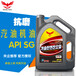 麗水潤滑油公司現貨供應世紀風SG15W40汽機油量大從優