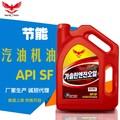 广安机油厂家现货供应世纪风SF100W40汽机油批发零售